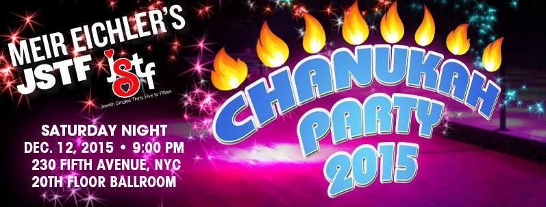Chanukah Party 2017