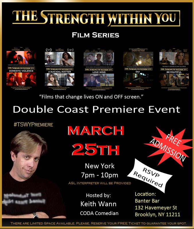 """""""The Strength Within You"""" Premiere Event NY"""