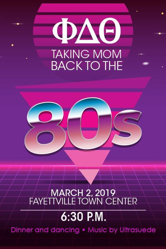 PDT Mom's Weekend 2019