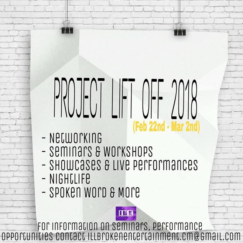 Project Lift Off 2018 #plo2018