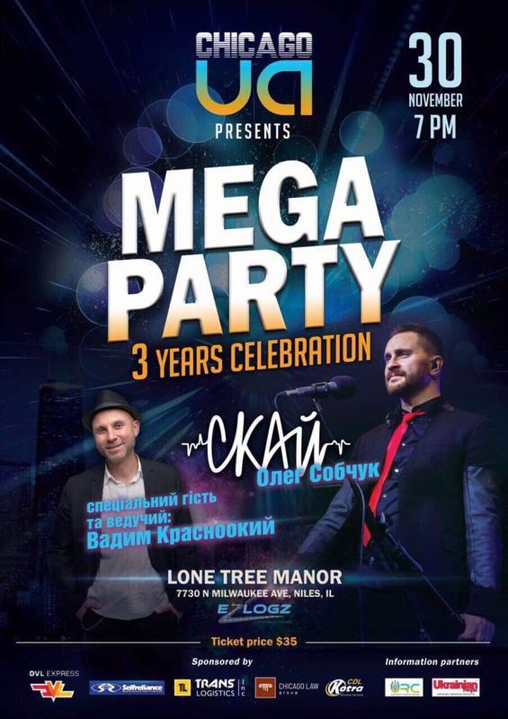Chicago UA Mega Party 3 Years Cellebration