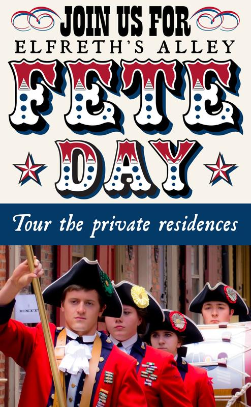 Fete Day 2015