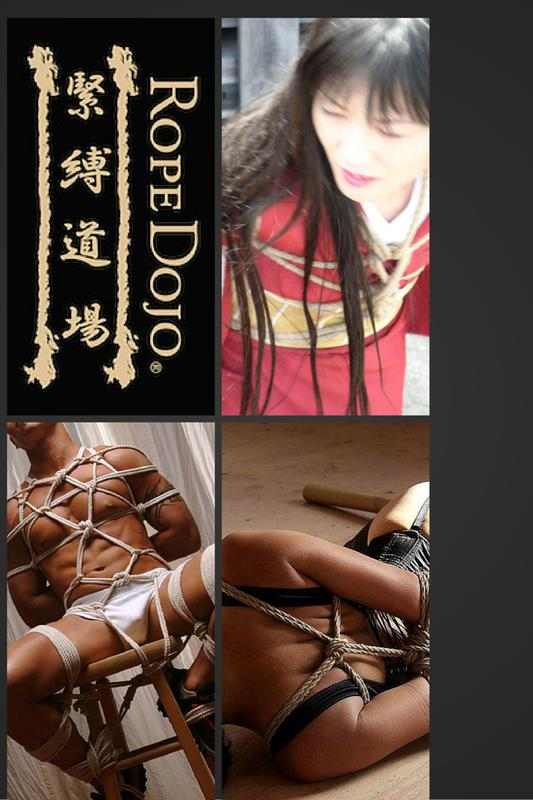 "SF ""Rope Bondage: Speed & Flow"" a Rope Dojo® Elective"