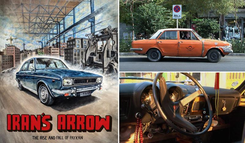 Iran's Arrow – Story of Paykan