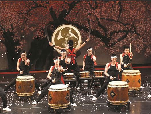 Tamagawa University Taiko Drumming and Dance Troupe