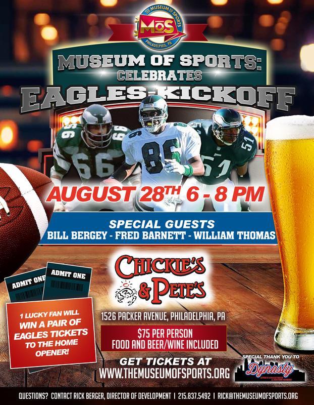 Eagles Kickoff