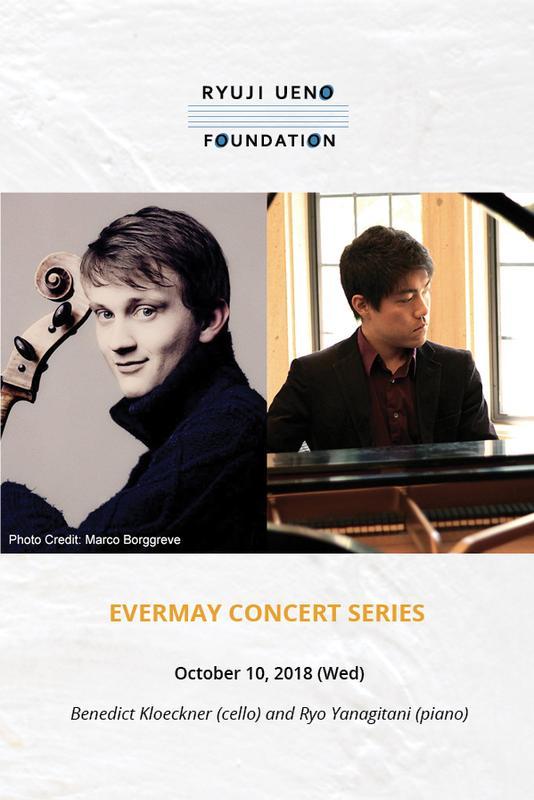 Benedict Kloeckner (cello) & Ryo Yanagitani (piano)