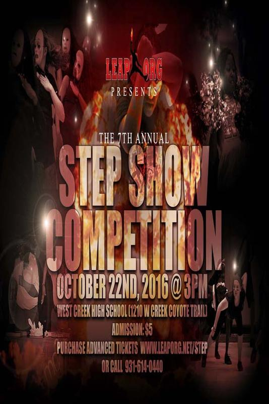 7th Annual Step Show Competition