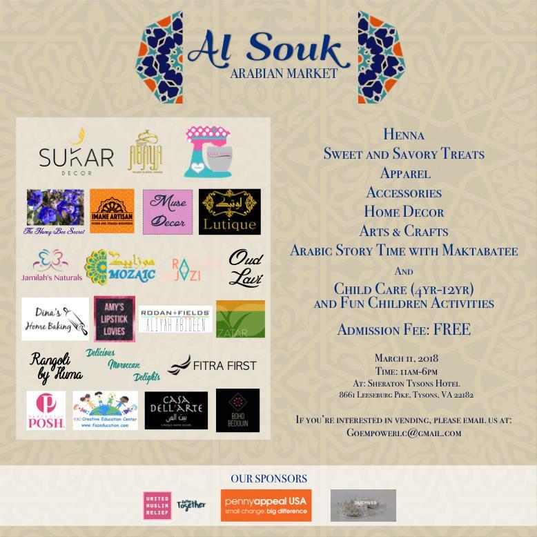 Al Souk - Arabian Market