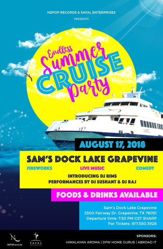 The Endless Summer Boat Party VOL.1