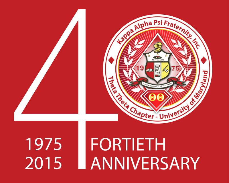 Theta Theta 40th Anniversary Scholarship Gala
