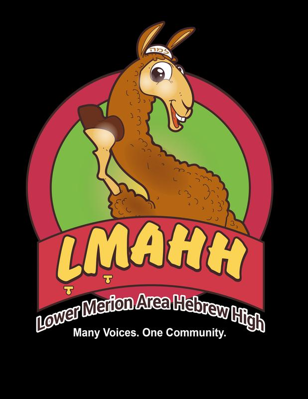 LMAHH (Lower Merion Area Hebrew High) REGISTRATION for Academic Year 2017-2018
