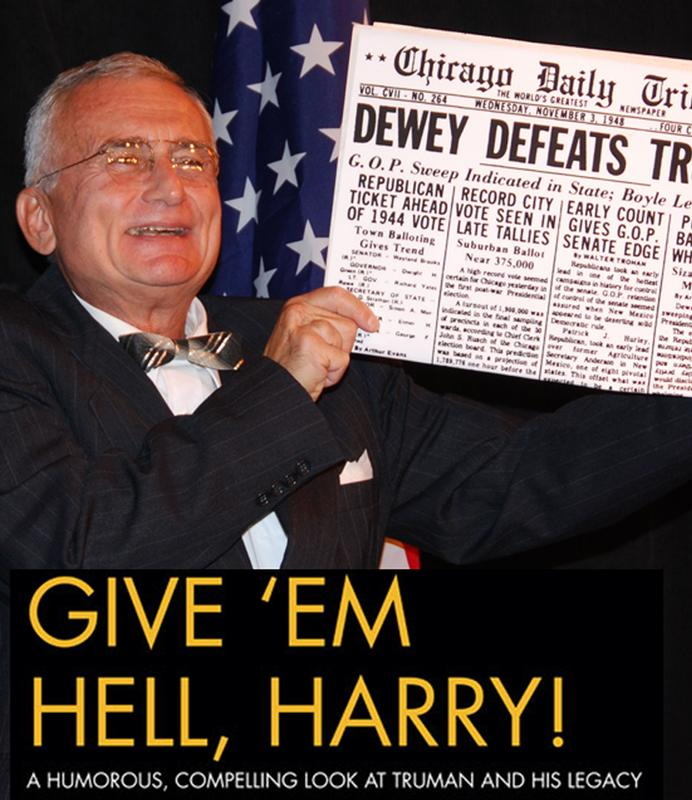 Give `Em Hell, Harry 2018