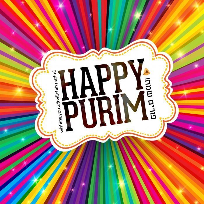 Celebrate Purim 2018!