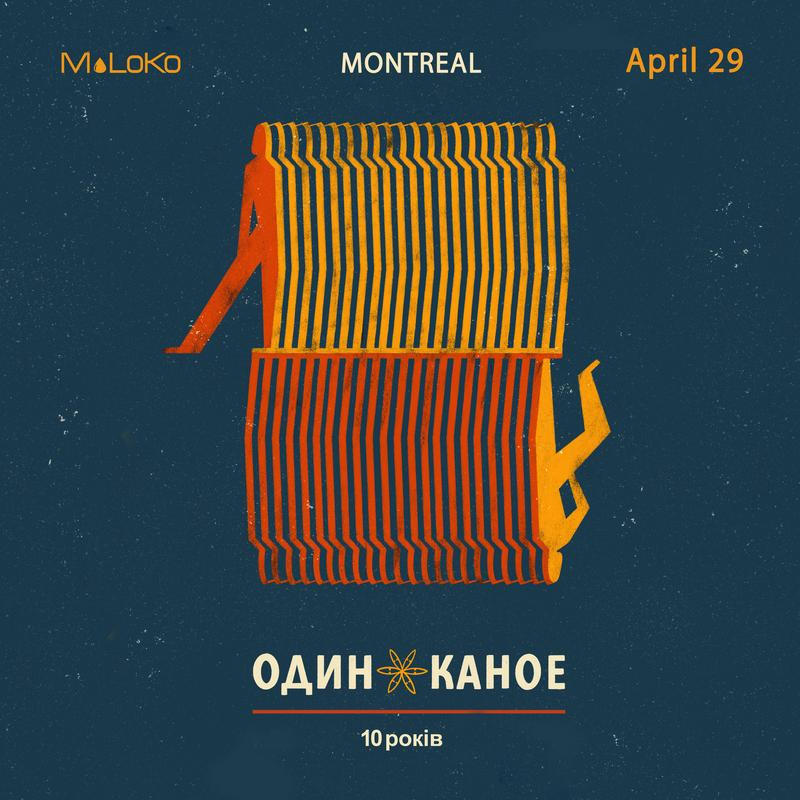 Odyn v Kanoe | Montreal