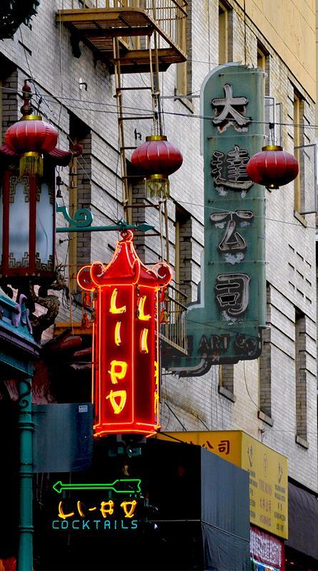 SF Neon Walking Tour Chinatown 6/6
