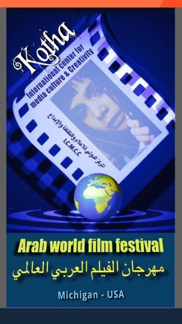 KOTHA Arab World Film Festival