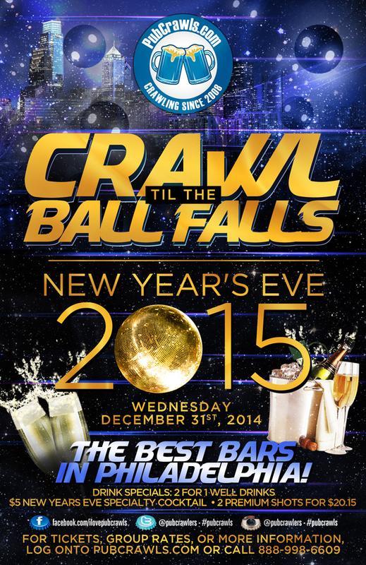 Crawl Til The Ball Falls PubCrawl PHILADELPHIA-2015
