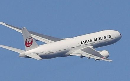 japan airlines 24 hour cancellation and their cancellation process