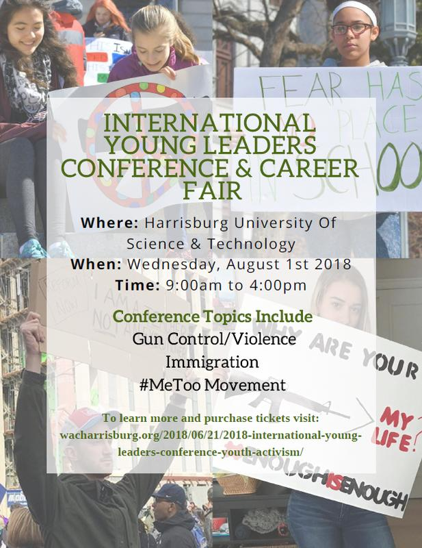 2018 International Young Leaders Conference & Career Fair