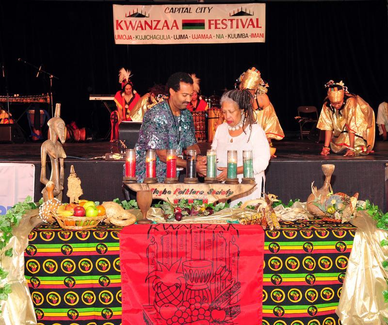 2017 Capital City Kwanzaa Festival - December 30, 2017