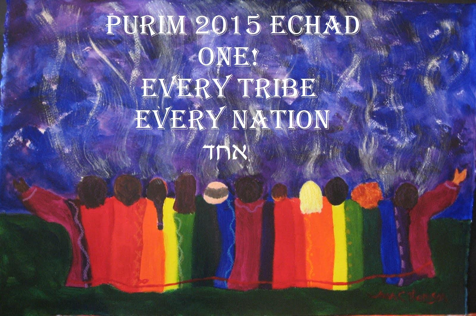 Hurricane (WV) United States  city photos : Purim 2015 Echad Tickets in Hurricane, WV, United States