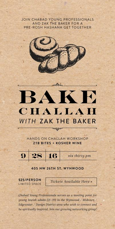 Challah with Zak the Baker